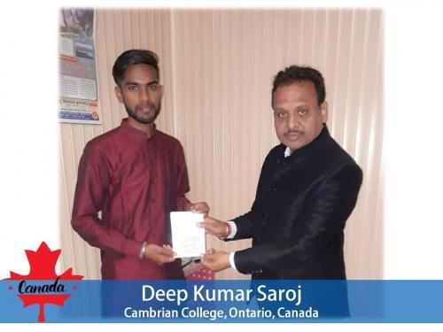 Deep Kumar Saroj